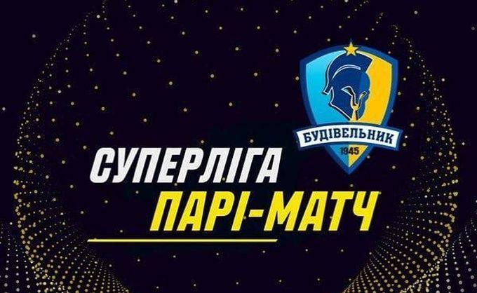 Будивельник не выступал в Суперлиге два сезона / БК Будивельник