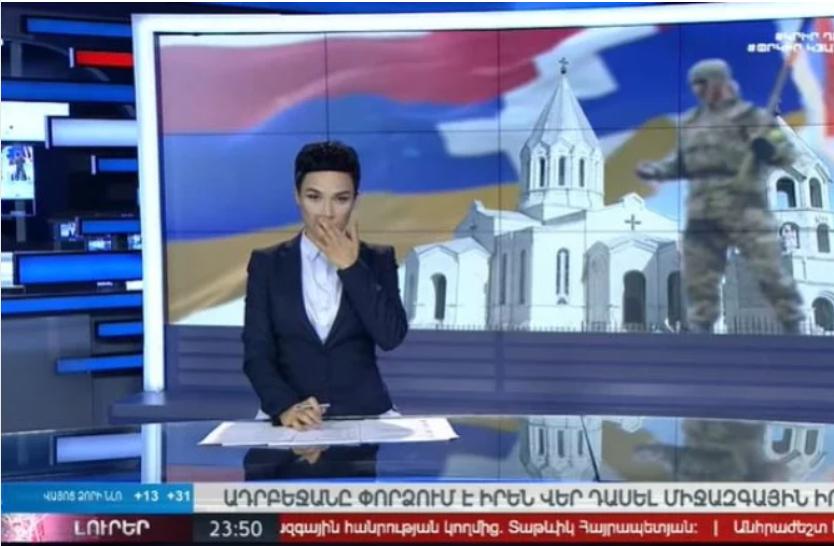 В Армении сообщают о серьезных потерях на войне в Карабахе/ скриншот