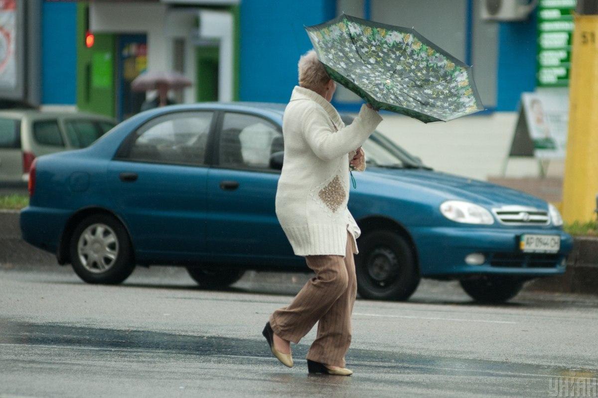 Украиной распространяется циклон / фото УНИАН