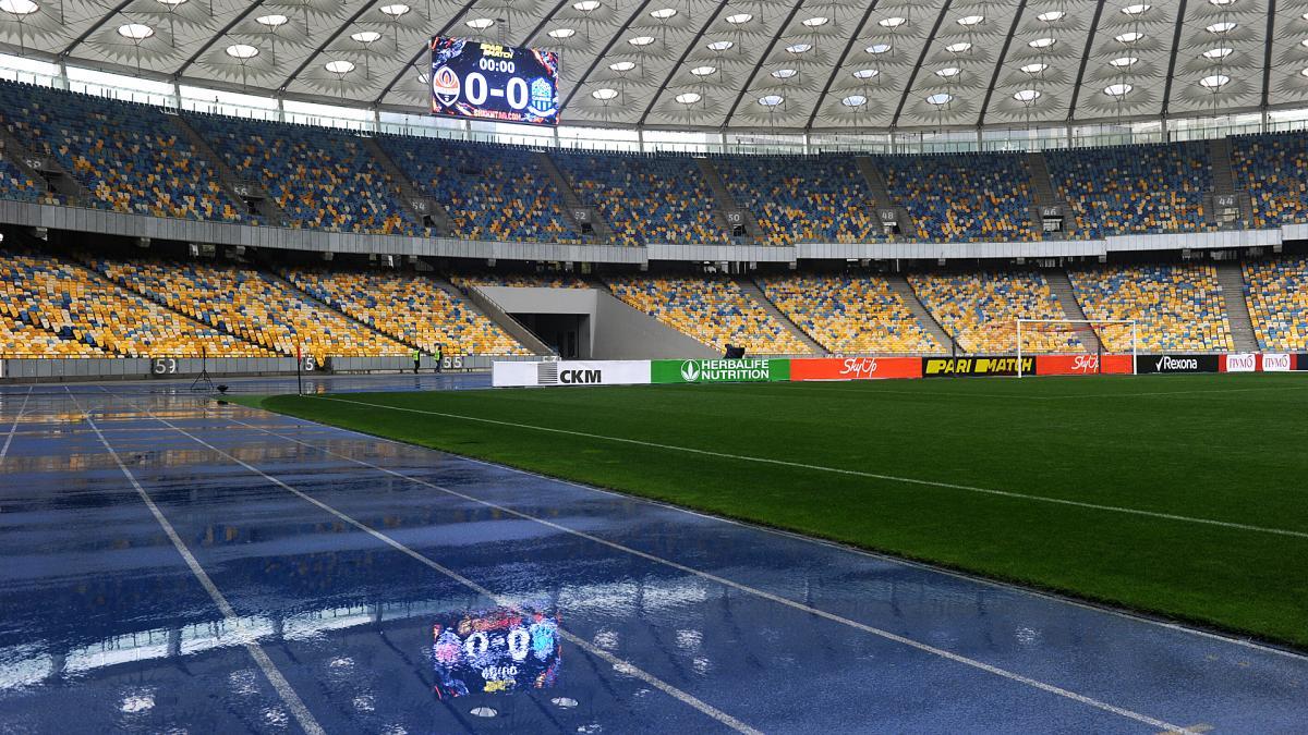 Вболівальники зможуть відвідувати матчі в зеленій і жовтій зонах / фотоshakhtar.com