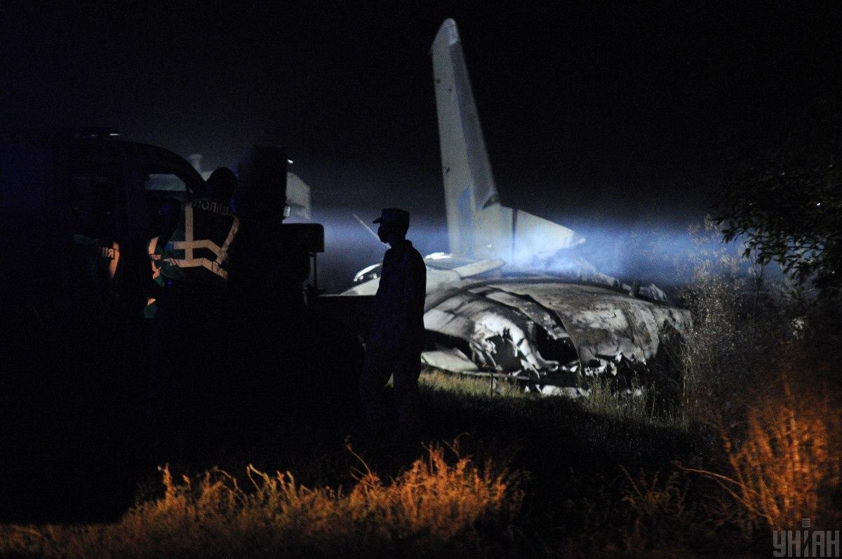 25 сентября в Харьковской области упал военный самолет Ан-26 / фото УНИАН, Андрей Мариенко