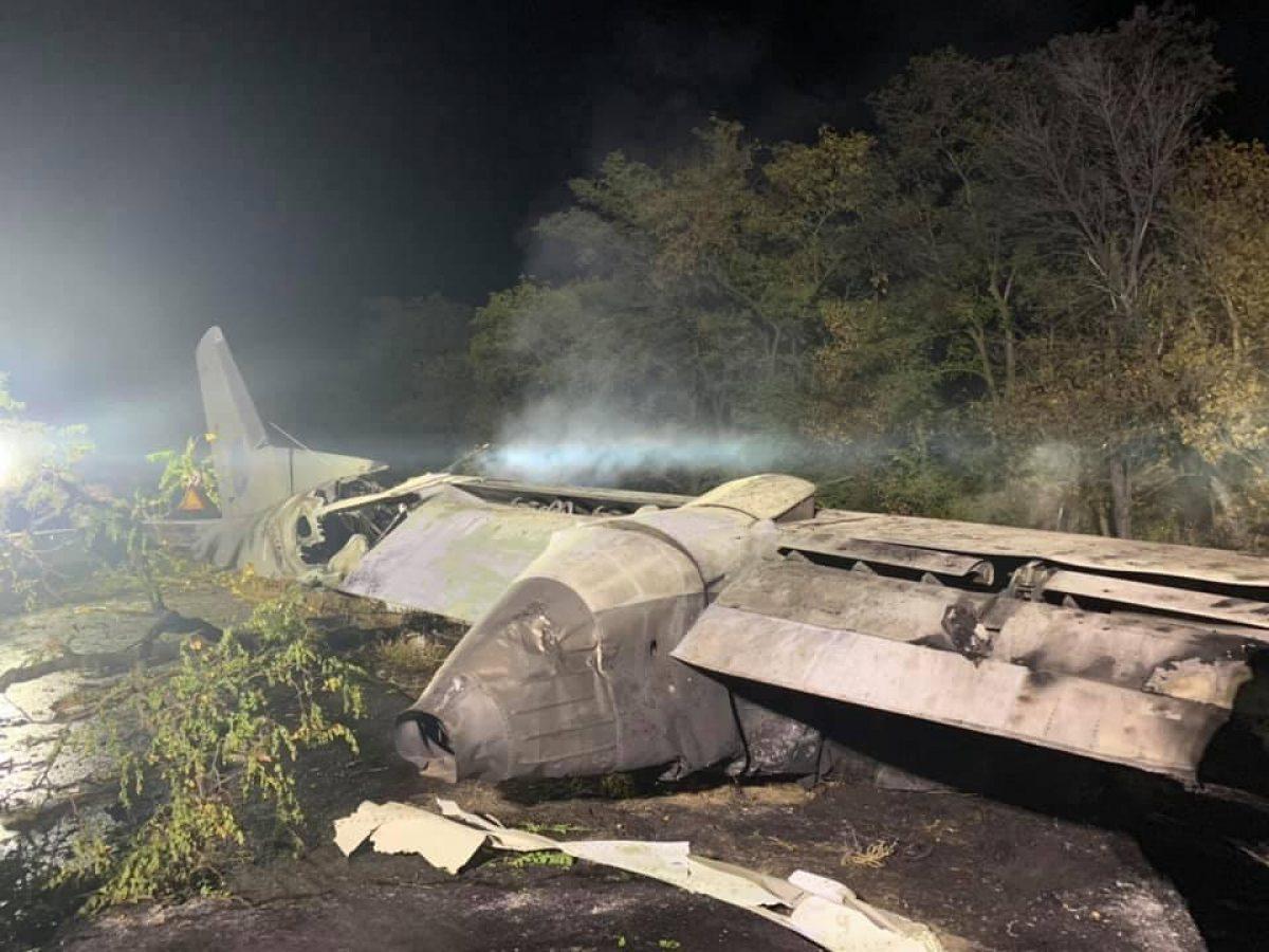 Расследование авиакатастрофы Ан-26 под Харьковом завершено