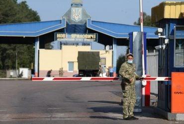 Стало відомо, чи буде Кабмін продовжувати заборону на в'їзд іноземців до України