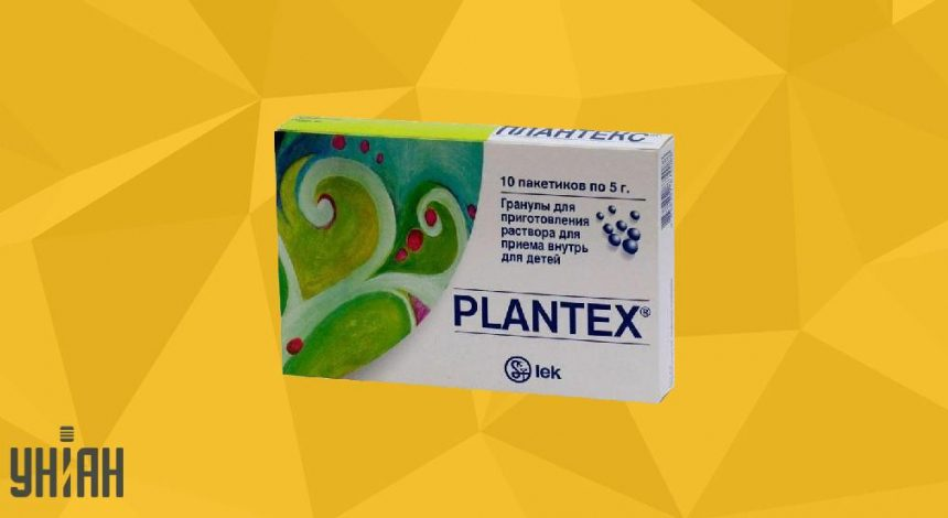 Плантекс фото упаковки