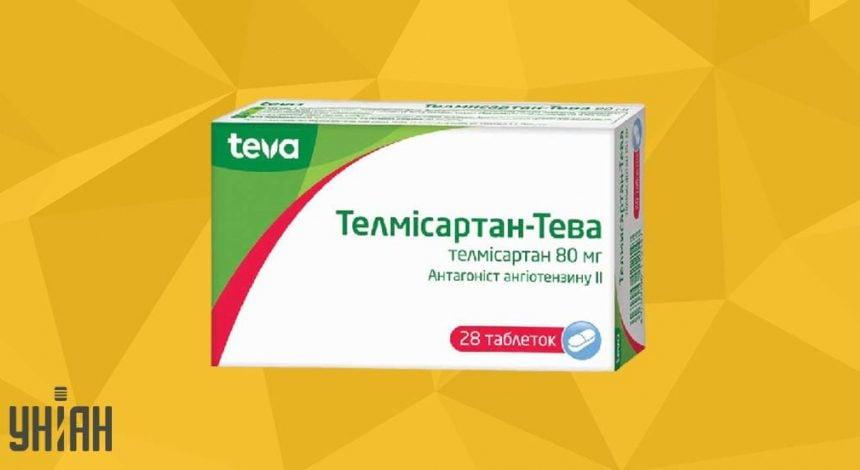 Телмисартан-Тева фото упаковки