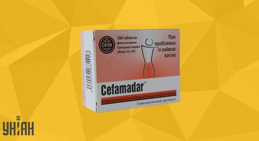 Цефамадар фото упаковки