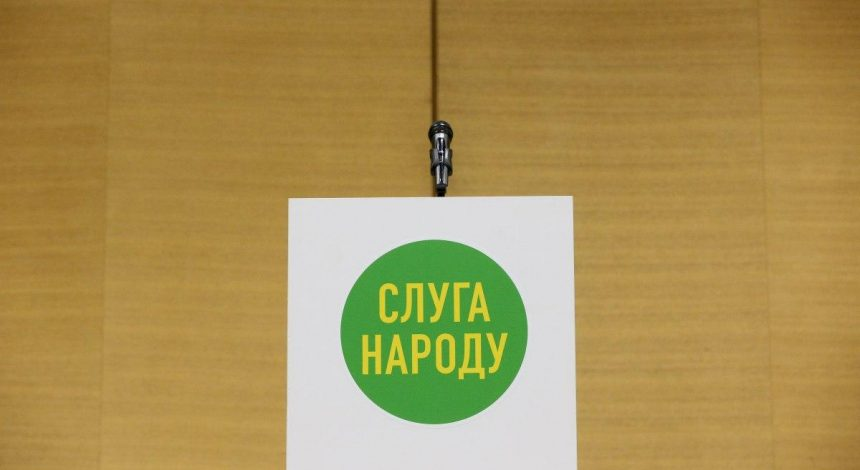 Cabinet reshuffle: Ruling party's faction in Rada endorses candidates for three positions