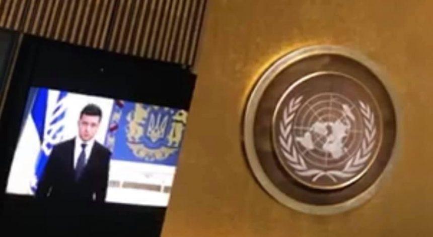 Оккупация Крыма и агрессия России на Донбассе: Зеленский выступил в ООН (видео)