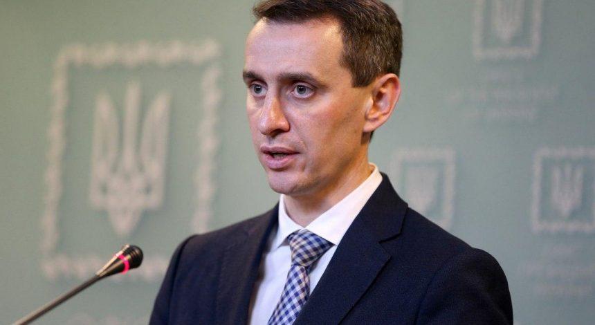 Україна планує закупити інноваційний препарат у формі пігулок від COVID-19 - Ляшко