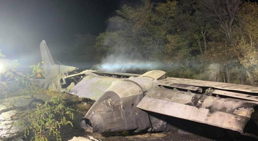 Названа одна з ключових версій авіакатастрофи Ан-26