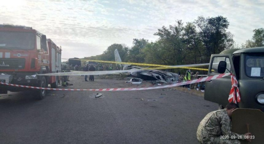 Defense minister names probable cause of An-26 crash