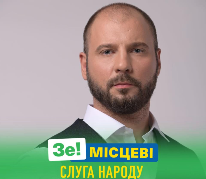 Клецова взяли в список СН / facebook.com/egor.sergeevich81