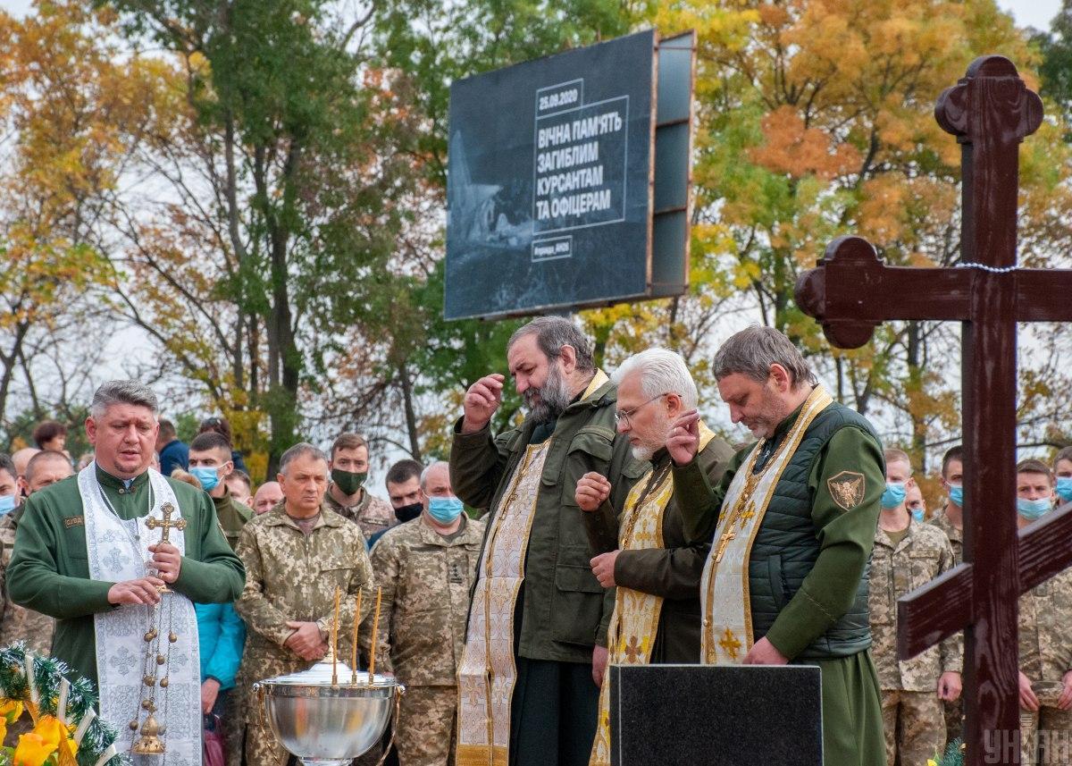 Ан-26 - семьи погибших курсантов получили компенсации, говорят в Генштабе ВСУ / фото УНИАН, Андрей Мариенко