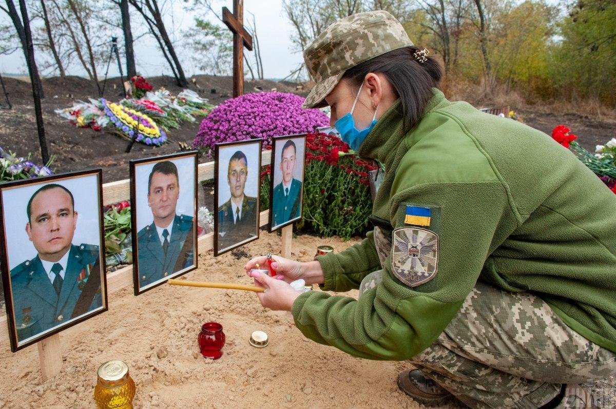 Во время авиакатастрофы погибли 26 человек / фото УНИАН, Андрей Мариенко