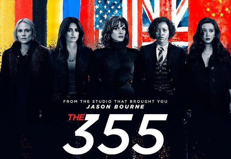 """""""355"""" первый трейлер / фото twitter.com/universalpics"""
