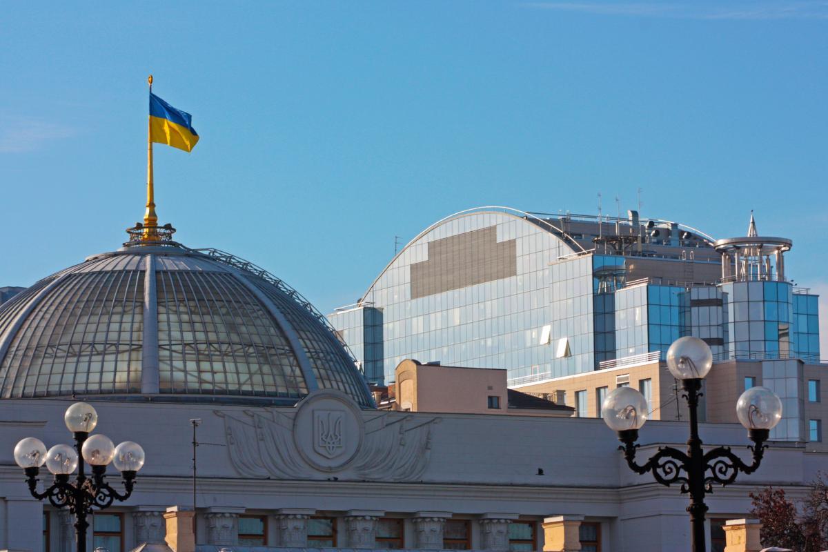 Раде предлагают законопроект о коллаборационизме / фото ua.depositphotos.com