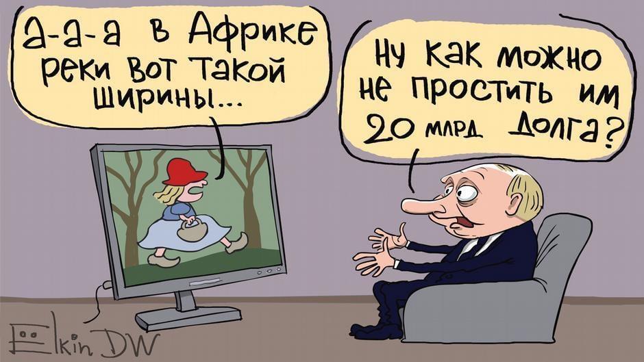 Мемыо Путине/ фото Deutsche Welle