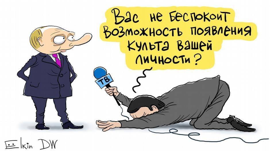 Мемыо Путине/ фото dw.com
