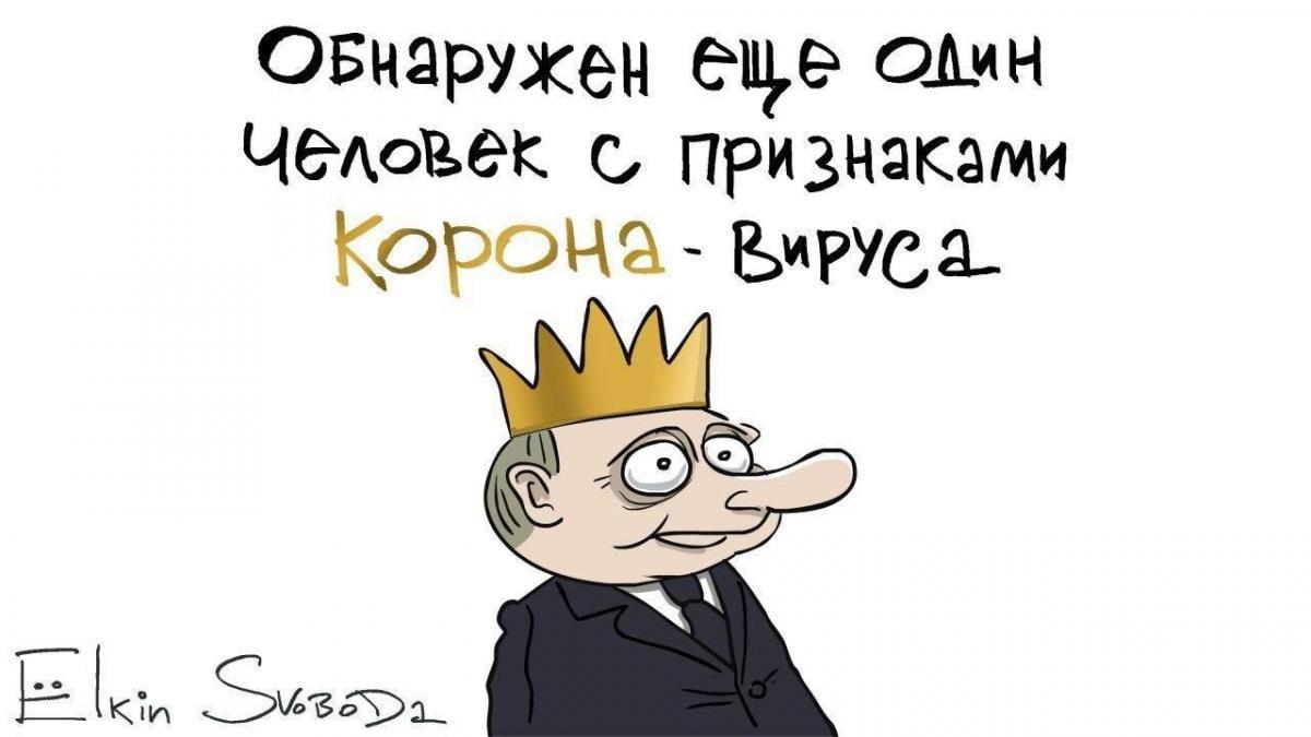 Мемыо Путине/ twitter.com/sergey_elkin