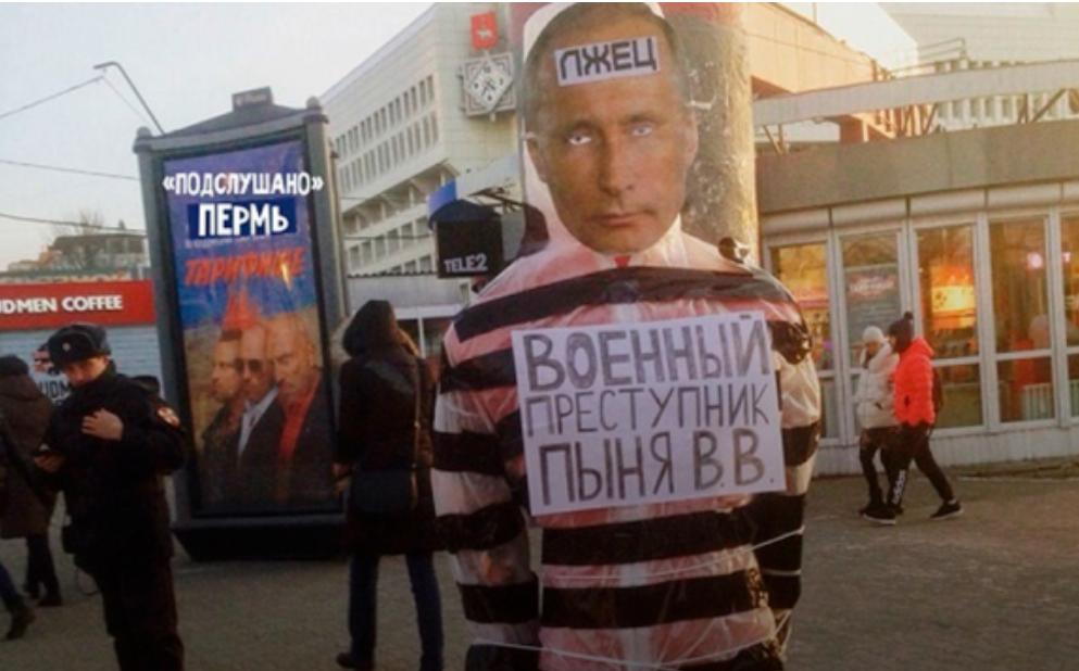 Мемыо Путине/ фото 66.ru