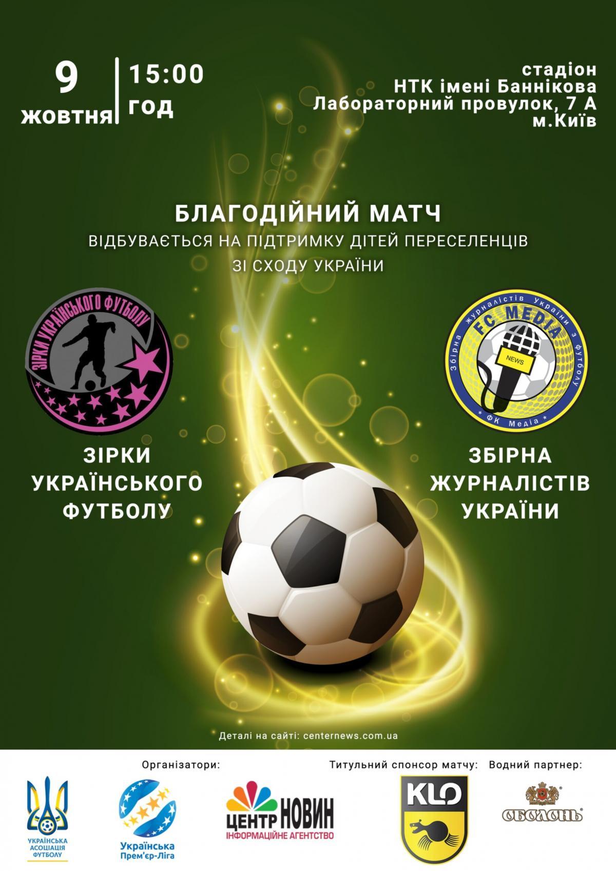 centernews.com.ua