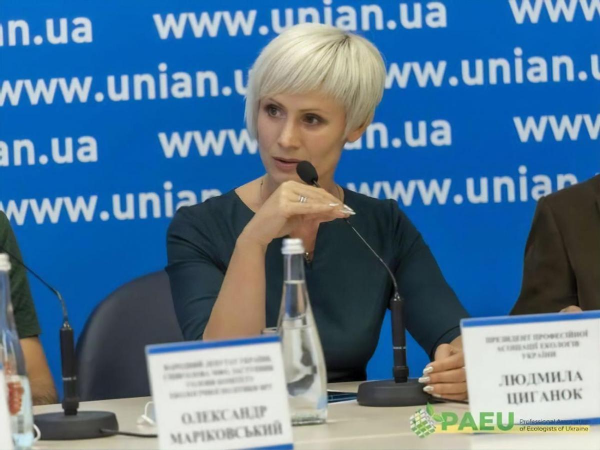 Людмила Цыганок / фото facebook.com/LudmylaCyganok