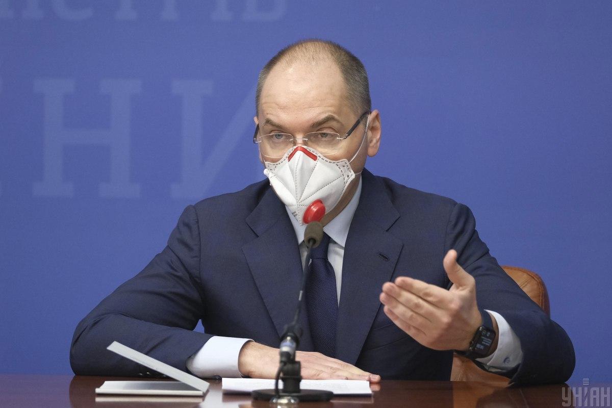 Міністр охорони здоров'я Максим Степанов / Фото УНІАН