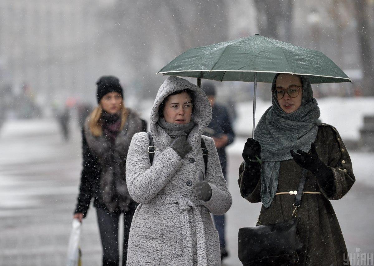 На севере Украины возможен мокрый снег с дождем / фото УНИАН
