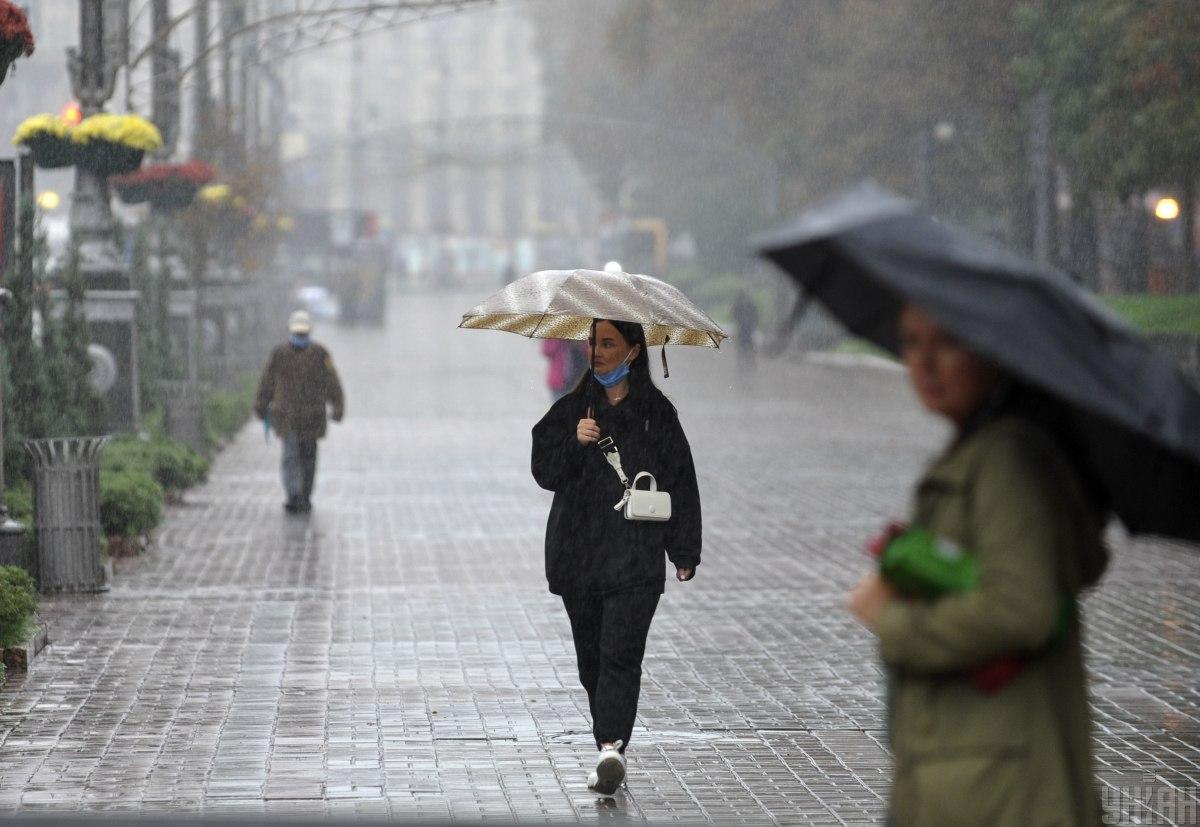Циклон принесе в Україну холодну погоду та дощі / фото УНІАН