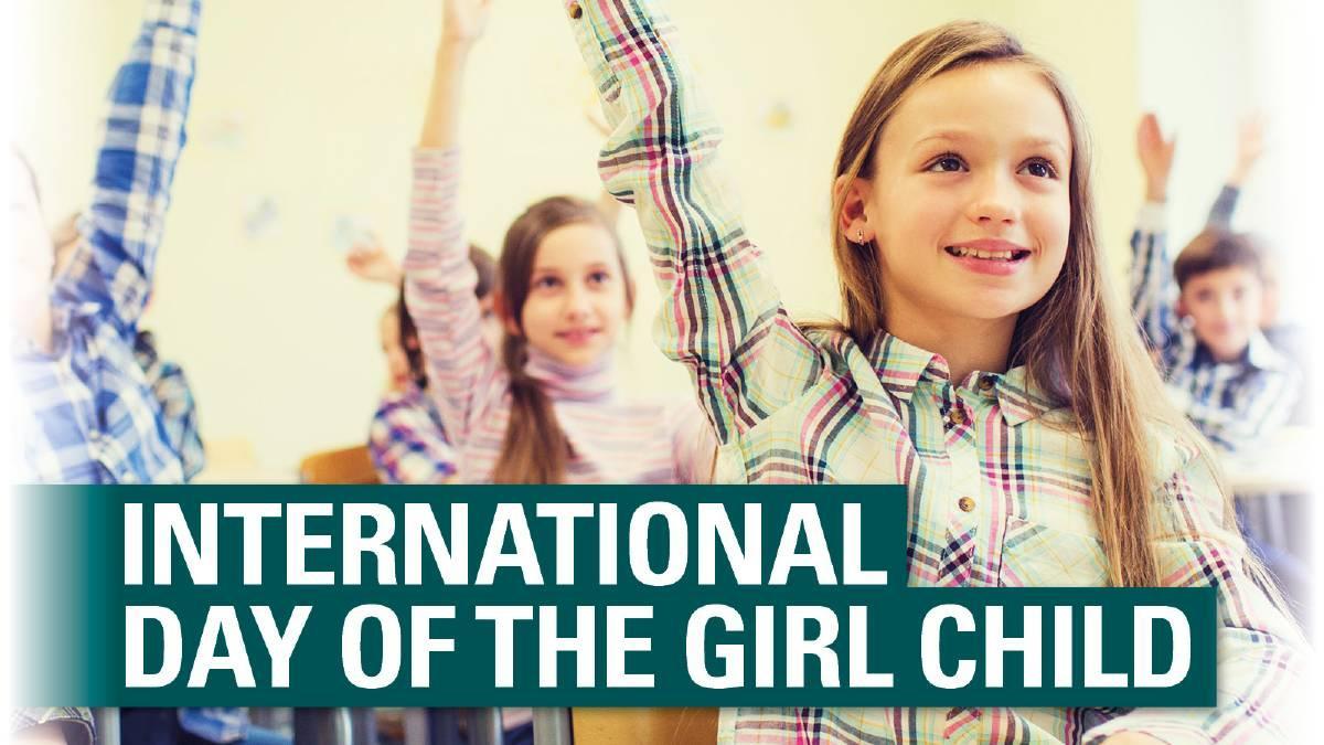 Міжнародний день дівчаток - листівки / fromua.news