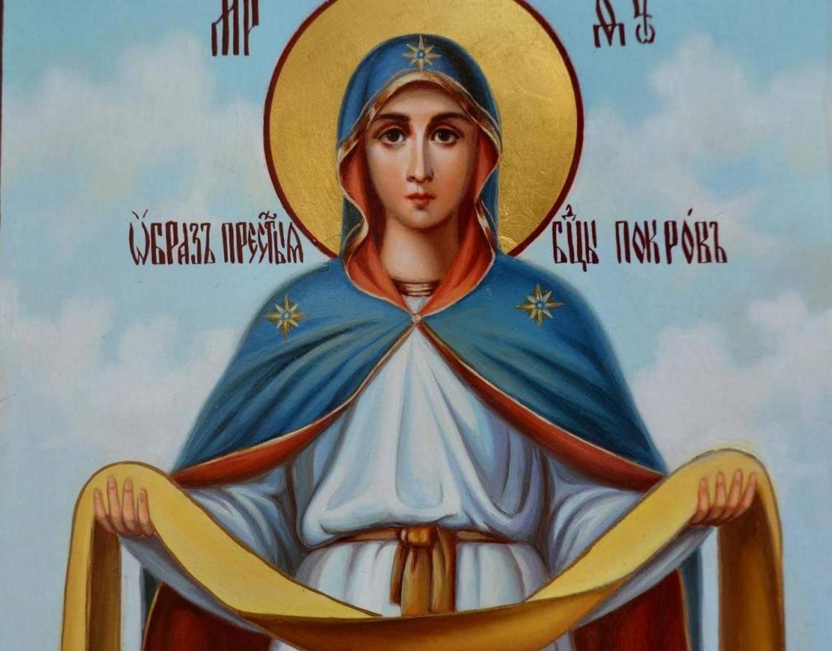 ПокровПресвятой Богородицы - что значит / фото politobzor.net