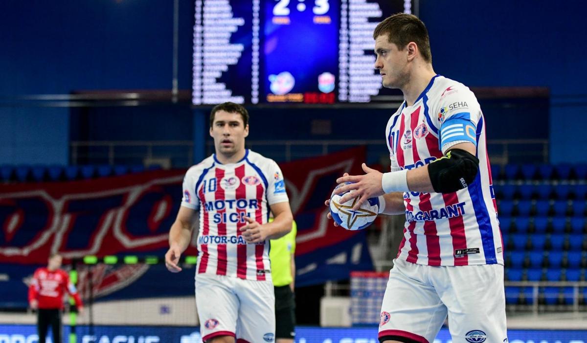 Мотор не зіграє з Кілем 14 жовтня / фото handball.motorsich.com