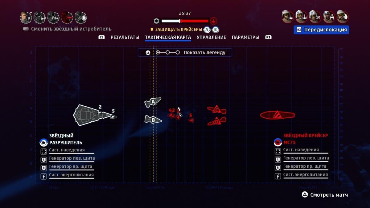Можно наблюдать за передвижениями команд, пока ждешь воскрешения / скриншот