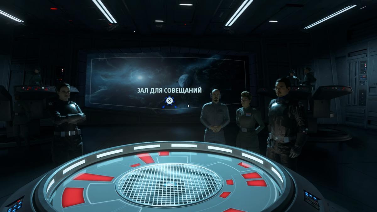 Вот за таким столом игроку объясняют условия всех миссий / скриншот