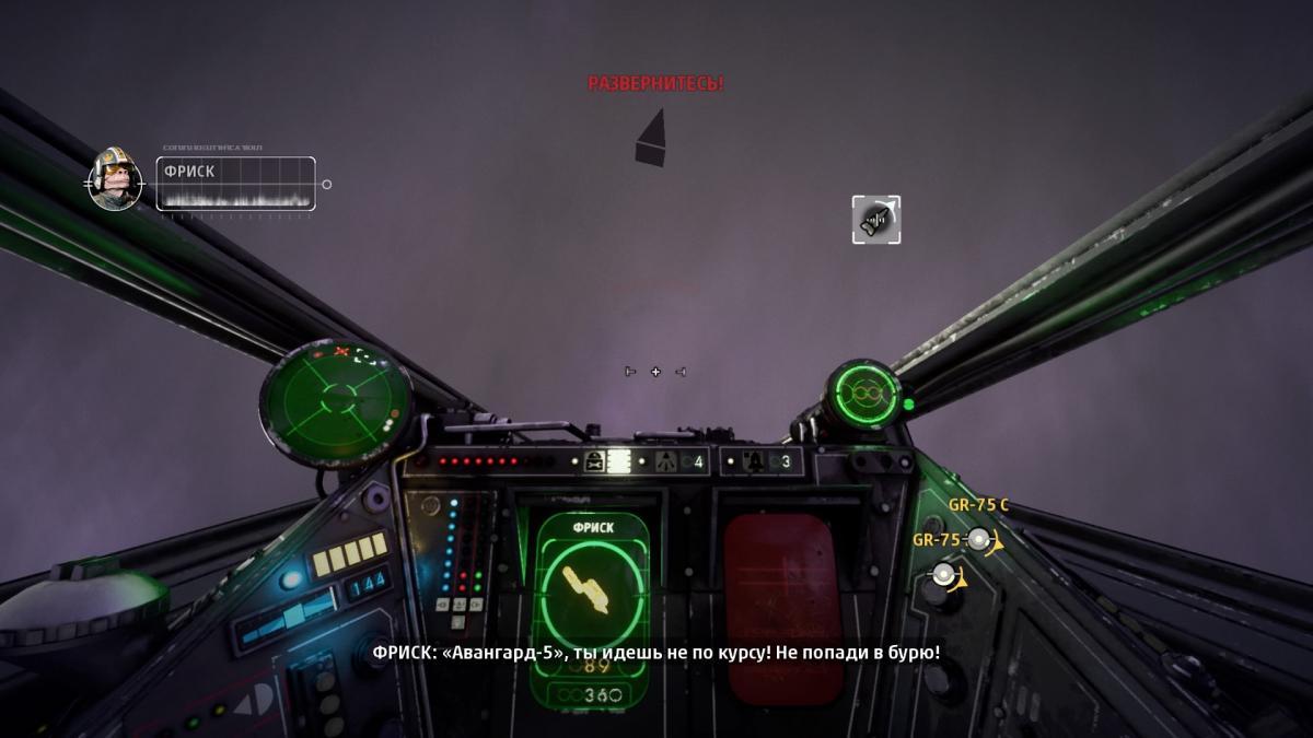 Когда вылетаешь за пределы локации ине успеваешь вернуться, есть шанс взорваться / скриншот