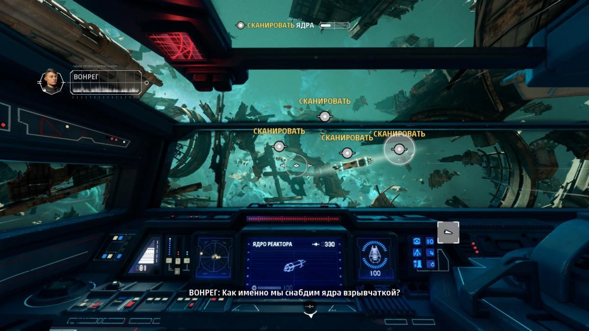 Эти ядра придется потом взрывать, чтобы уничтожать корветы Республики / скриншот