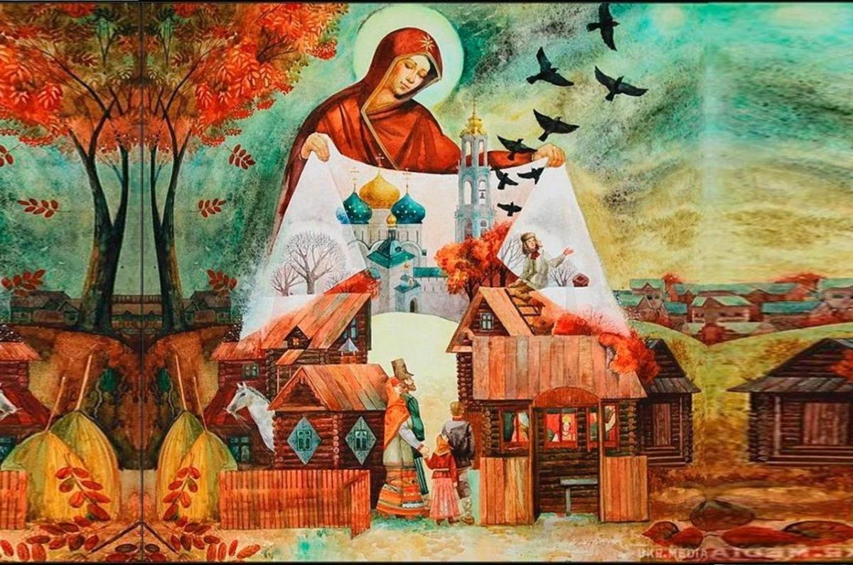 Молитва іконі Покрови Божої Матері / фото 112.ua