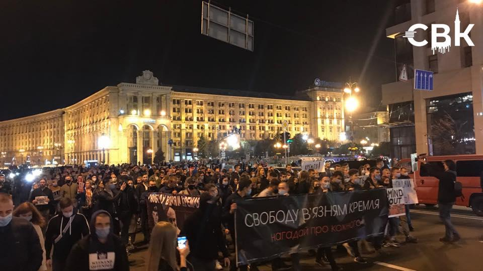 Photo from the Freedom to Kremlin's Political Prisoners community
