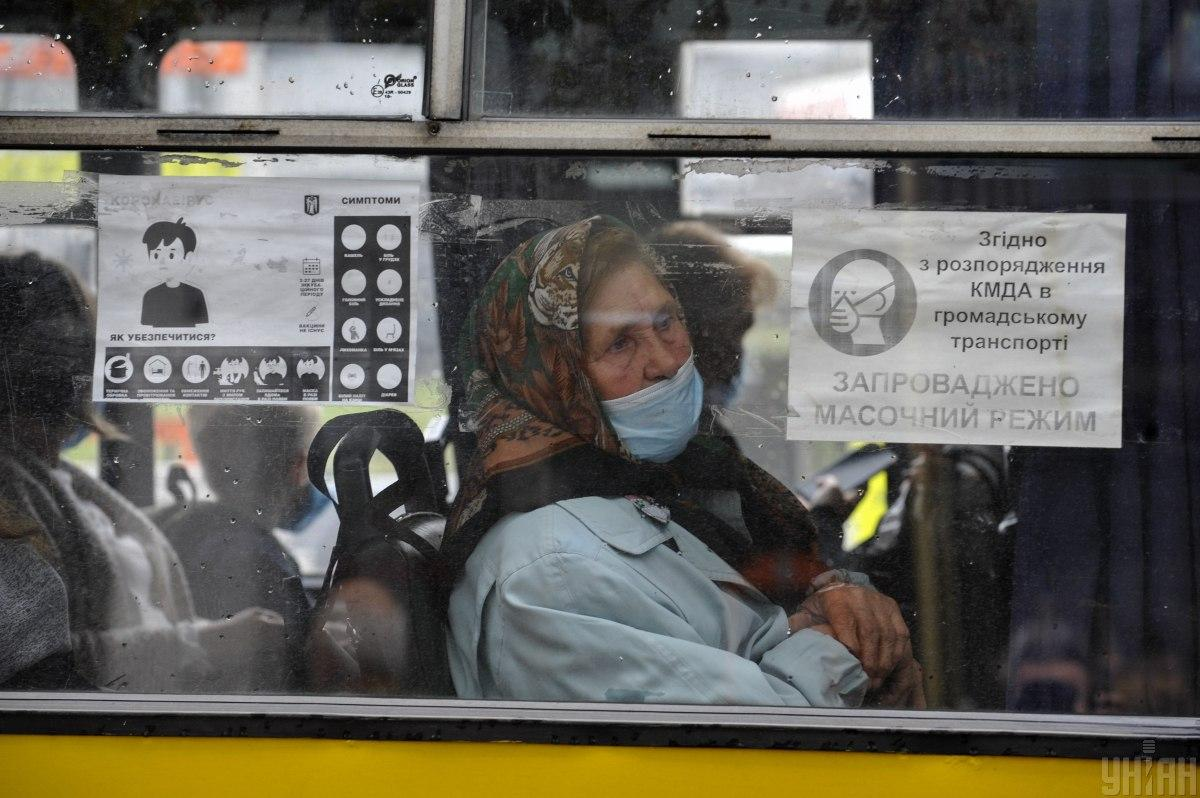 Штрафы за отсутствие маски - Рада шагнула к увеличению штрафов за нарушение карантина / фото УНИАН