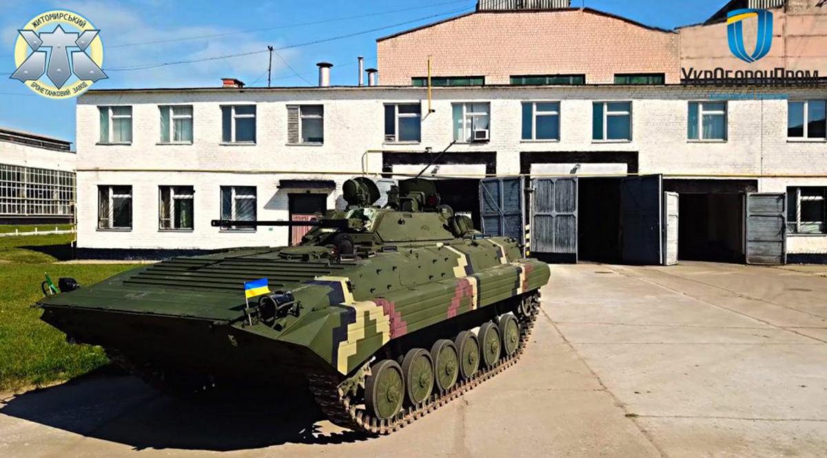 Укроборонпром відновив для армійців партію БМП/ фотоУкроборонпром