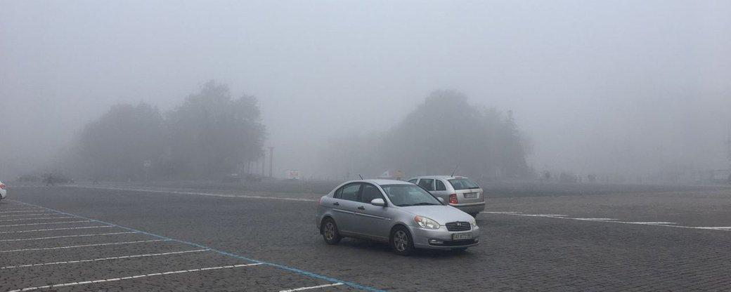 Туман у Харкові / Фото Суспільне Харків