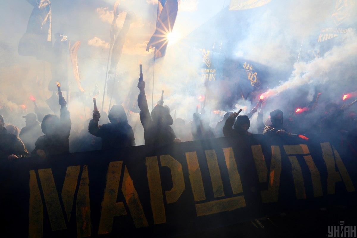 У Києві пройшов Марш слави УПА / фото УНІАН, Денис Прядко
