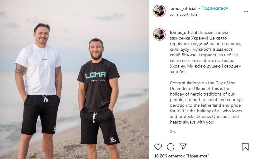 instagram.com/lomus_official