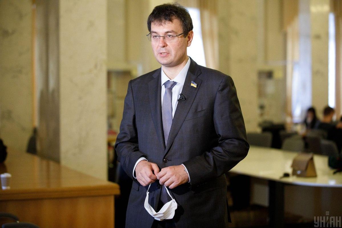 Вопрос об отзыве Разумкова с должности будет рассматриваться в Раде под председательством Гетманцева 7 октября / фото УНИАН