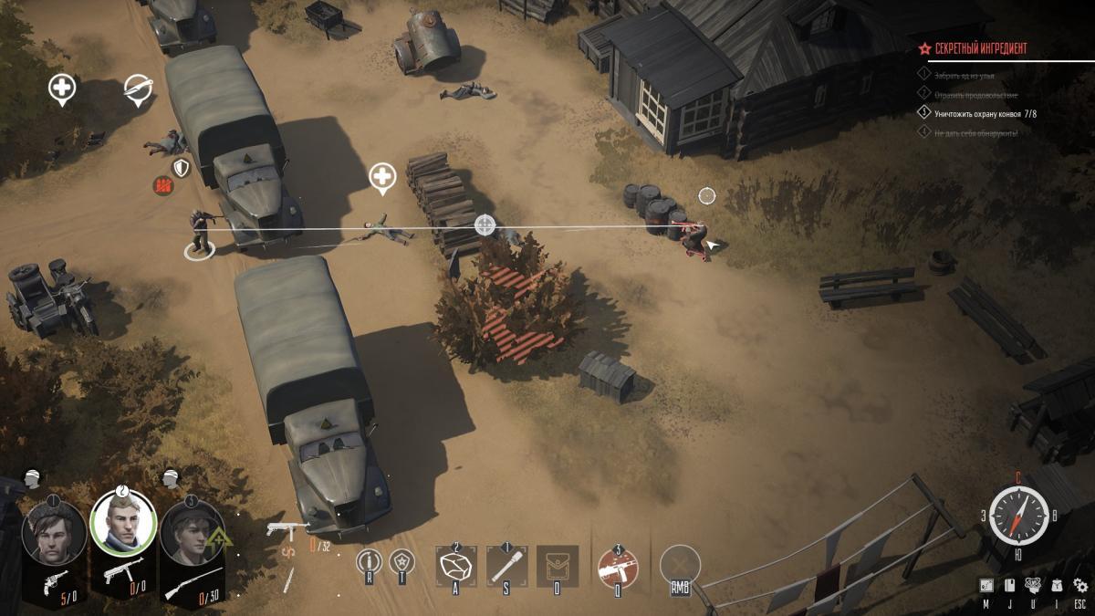 Вот с этого места герой не смог попасть во врага, хотя тот находилсяна открытой позиции/ скриншот