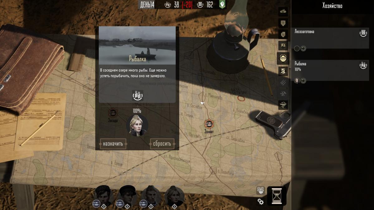 Окно операций в хабе / скриншот