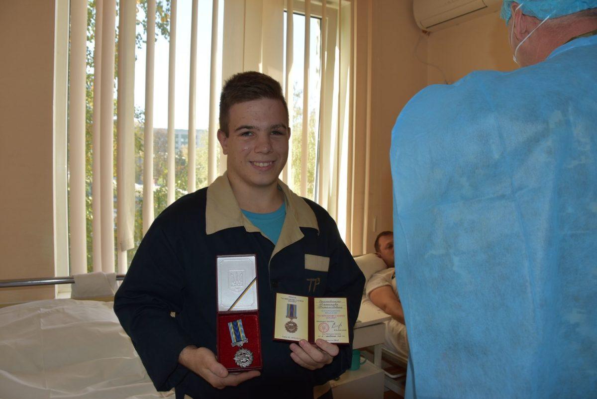 фото armyinform.com.ua