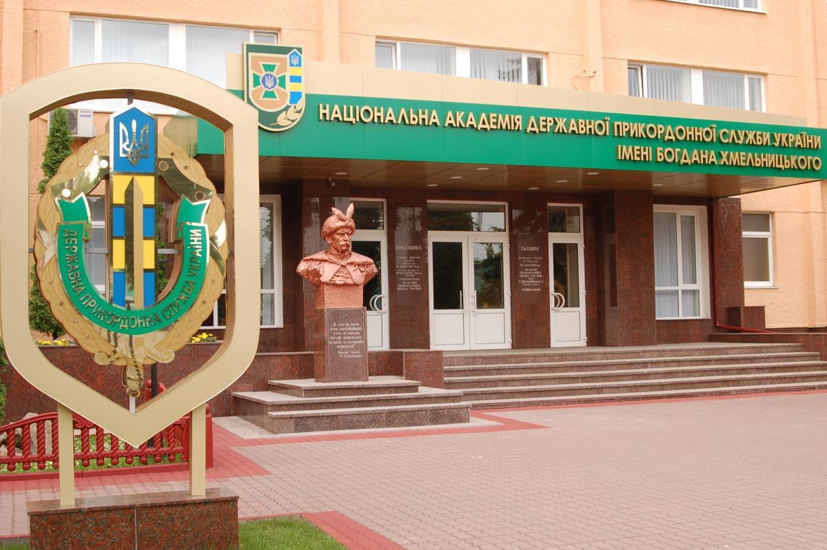 Новости Хмельницкого-курсанты заявили о давлении из-за их жалобы на условия в казарме / uk.wikipedia.org