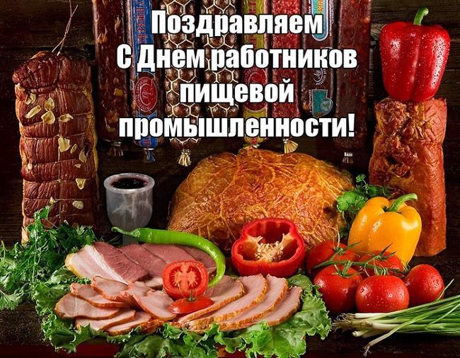 Привітання з Днем харчовика у віршах і листівках / klike.net