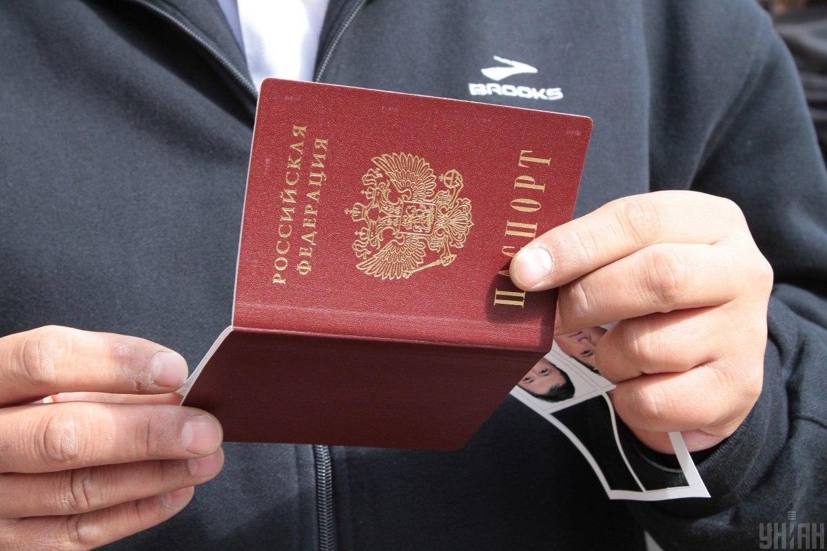 За два года более полумиллиона жителей Донбасса получили российские паспорта / фото УНИАН